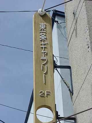 090912b.jpg