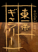 e1Gallery-f.png
